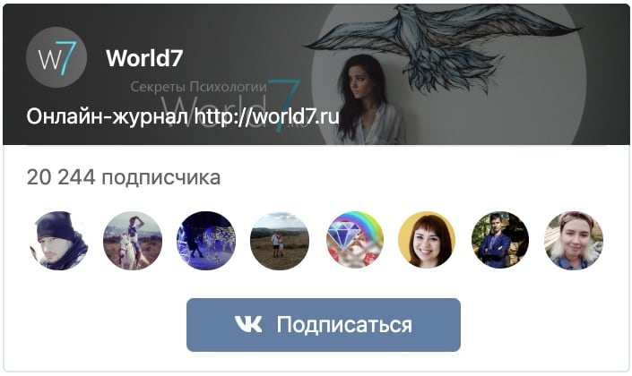 https://vk.com/world7